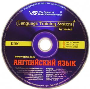 Дополнительные 4 регистрации для каждого диска