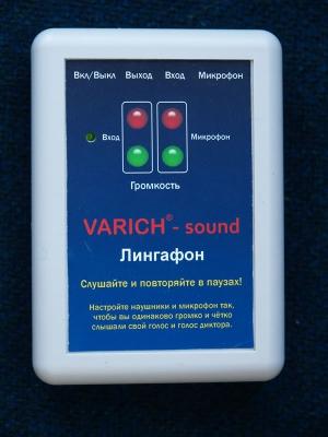 Лингафон VARICH-sound